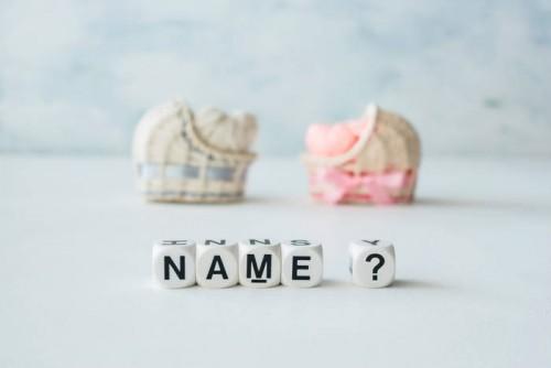 Nombres curiosos 2